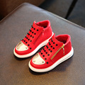 Fashion Spring Autumn Baby Boy Girl Leather Shoes Rivet Decor Zipper Kid Casual Chaussures Children Solid Shoes