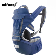 hipseat for newborn loading bear 20Kg Ergonomic baby carriers kid sling bebear hipseat for prevent o type legs new aviation aluminum 6 in 1 carry style load 20kg ergonomic baby carriers kid sling