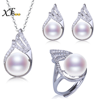 [XF800]Fresh Water Pearl Jewelry Set Natural 10 11mm Pearl Pendant Earrings Rings Wedding Party Gift With Box[T220]