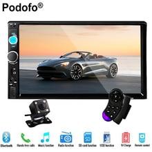 Podofo 2 Дин Радио стерео плеер Bluetooth AUX-IN MP3/FM/USB/пульт дистанционного управления 7 «Сенсорный экран автомобильная аудиосистема с заднего вида Камера