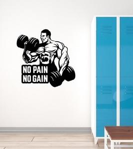 Image 1 - Muscle Mann Starke Körper Hantel Bodybuilding Fitness Vinyl Wand Aufkleber Bodybuilding Club Gym startseite Dekorative Wand Aufkleber 2GY31