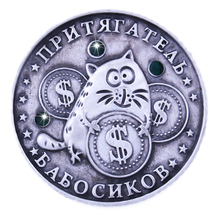 Ancient coins plated-silver Coin Copy antique coins vintage home decoration Russia gift for birthday halloween
