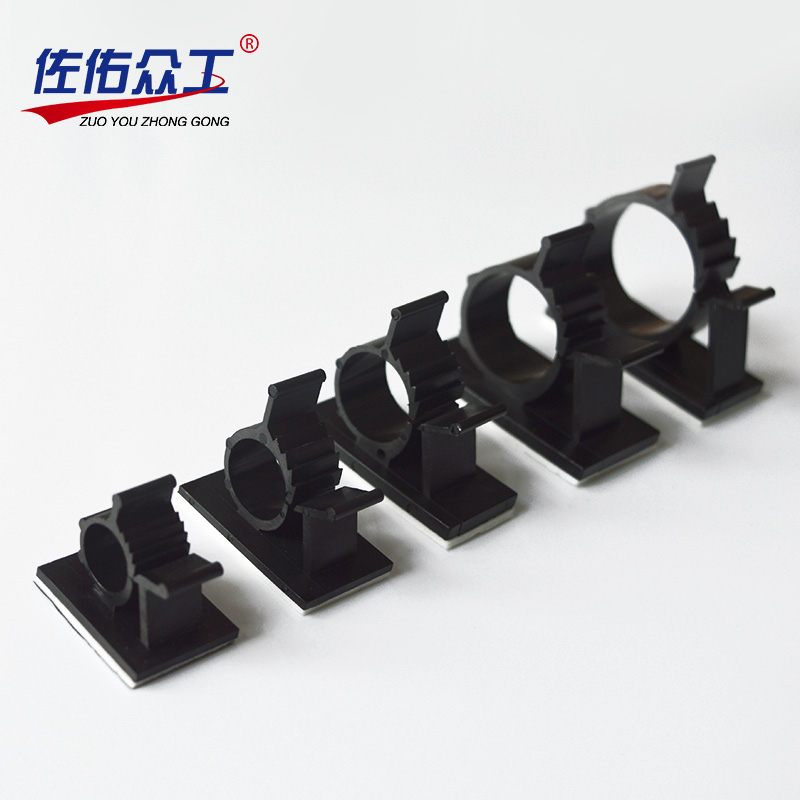 30 Pcs Black Adhesive Backed Nylon Wire Adjustable Cable Clips ...