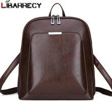 Vintage Backpack Female Brand Leather Women's backpack Large Capacity School Bag