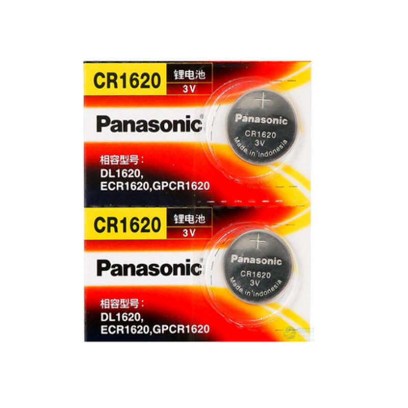 2x Panasonic CR1620 Button Cell Coin Batteries CR1620 Car Remote Control Electric Alarm 3V Lithium Battery