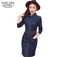 new arrival 2017 autumn straight dress women fashion dress office lady thin ling sleeve dress female dark blue dress D76 30