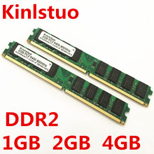 Kinlstuo Оптовая New Sealed DDR2 800/PC2 6400 1 ГБ 2 ГБ 4 ГБ обои для рабочего Память RAM совместимость с DDR 2 667 МГц/533 МГц На Складе