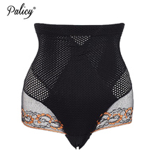 Palicy Women s Butt Lifter Stomach Shaper Seamless Tummy Control Panties Slimming Girdles Body Shaper font