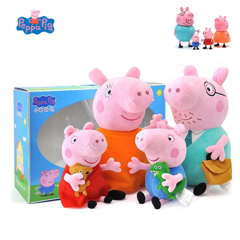4Pcs/set Peppa Pig Plush Toys George Plush Filling Stuffed Dolls Soft Plush Toy With Keychain Toy For Children Birthday Gift