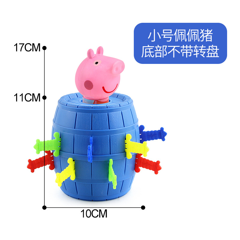 Pirate Bucket Barrel Games Lucky Stab Pop Up Toys Tricky Child Board Game Toys Jokes Gifts Autism Funny Anti Stress Prank 5