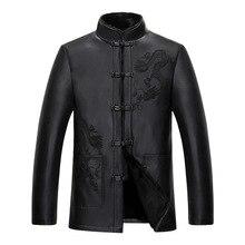 Genuine Leather Sheep Embroidery 2016 Bomber Jacket Men Bape Doudoune Homme China Folk Style Jackets and Coats Chaqueta Hombre