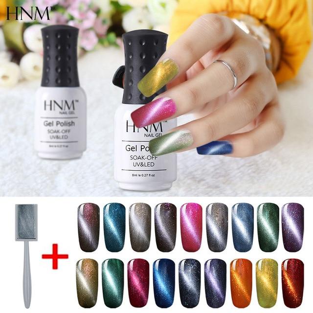 HNM 8ML Magnet Cat Eye Gel Polish UV Gel Nail Polish Quick Dry Gel ...