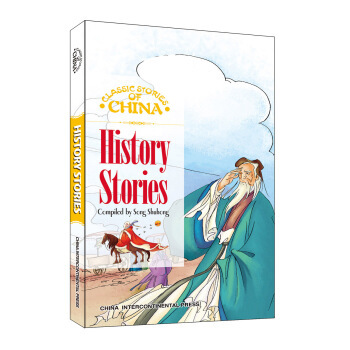 History Stories Of China Language English Keep On Lifelong Learning As Long As You Live Knowledge Is Priceless And No Border-441