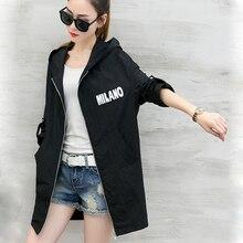 2017 Summer New Female Jacket Coats Women Sunscreen Coat Solid Hooded Plus Size XXL Sunscreen Uv Oberbekleidung Jacke YAGENZA62