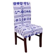 Universal Vintage ancla Oficina Para silla, de Spandex cubierta silla plegable que flor Anti-sucio elástico desmontable funda