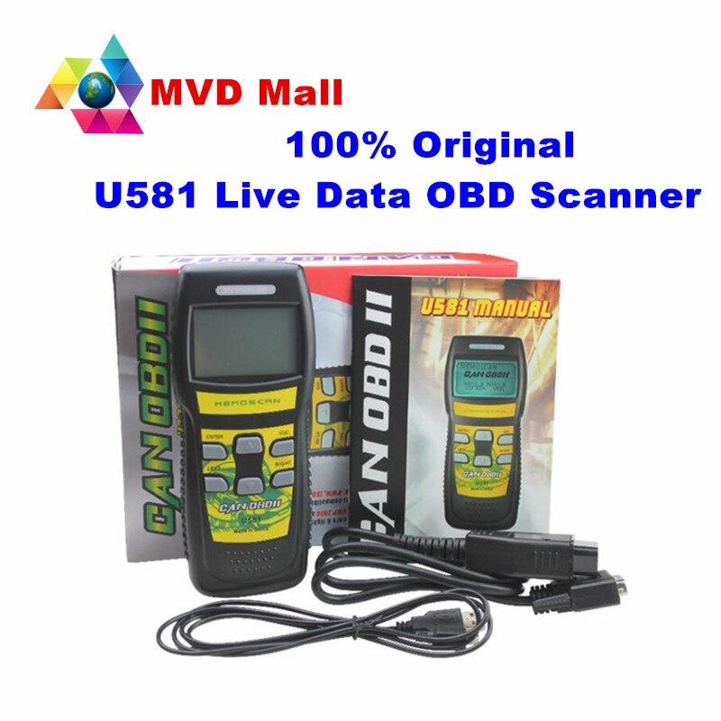 Цена за 100% оригинал Memoscan U581 сканер оперативные данные U581 код читателя OBD2 OBD II диагностический инструмент сканирования бесплатного обновления онлайн