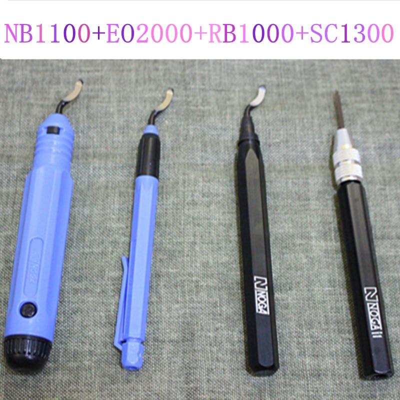 New High Quality New  NB1100+EO2000+RB1000+SC1300  Burr Handle Deburring Handle Tool Cutting tool
