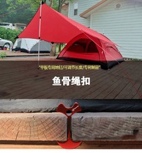 2pc Ultra-light Aluminum Camping Tent Buckle Hook Outdoor Hiking Portable Tent Wind Rope Stopper Tent Accessories Red