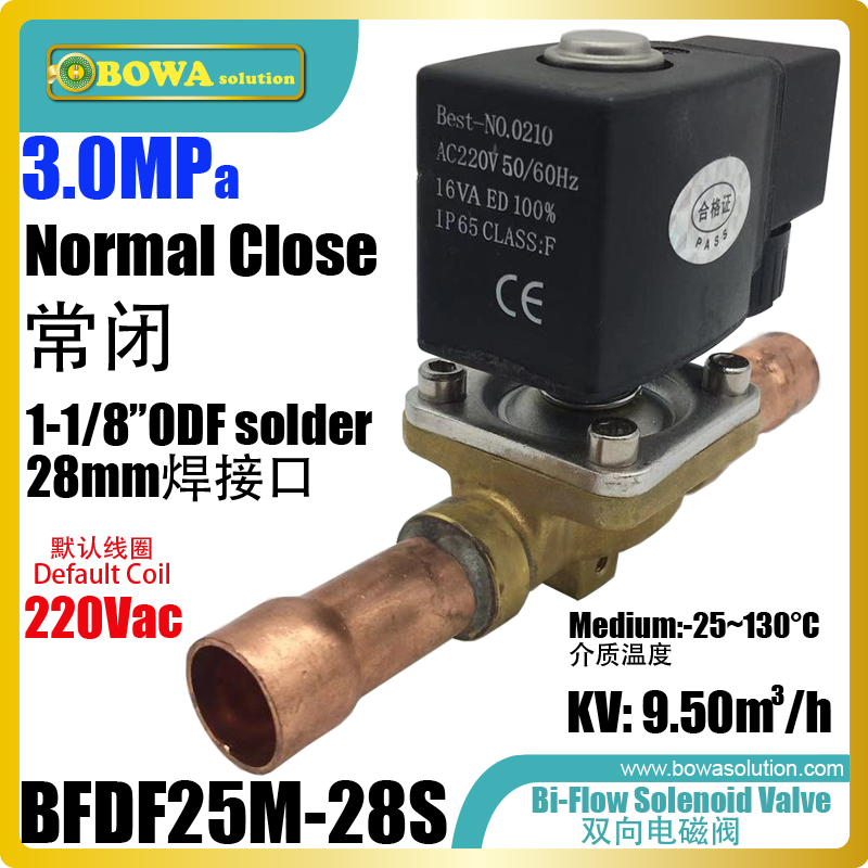 Bi-flow NC solenoid valve with 28mm ODF allows the heat pump or constant temperature to switch evaporator and condenser mutully Bi-flow NC solenoid valve with 28mm ODF allows the heat pump or constant temperature to switch evaporator and condenser mutully
