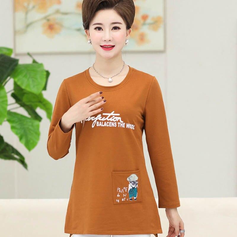 Âgées Ciel Grande Taille Femme P201708732 Collier Ronde Personnes Imprimé Femmes orange Bleu rouge pu AqcSdWw1
