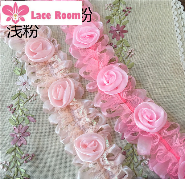 Pink chiffon flower hand lace trim 7cm width lace fabric diy pink chiffon flower hand lace trim 7cm width lace fabric diy children s skirt home mightylinksfo Images