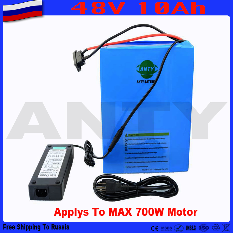 Lithium 48v 10ah Battery Built in 15A BMS for 720w Electric Bicycle Motor with 54.6v 2A Charger eBike Battery 48v Free Shipping free customs taxes super power 1000w 48v li ion battery pack with 30a bms 48v 15ah lithium battery pack for panasonic cell