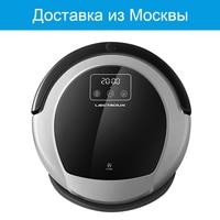 Free All LIECTROUX Robot Vacuum Cleaner B6009 2D Map Gyroscope Navigation UV Water Tank Smart