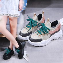 2019 new Korean version of ulzzang wild casual students Harajuku style street school women's shoes. street beat white shoes female 2018 new spring wild korean students harajuku style ulzzang hemp leaf canvas shoes