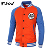 T Bird Brand 2017 Hoodies Men Dragon Ball Coat Casual Male Jacket Moleton Masculino Slim Cotton