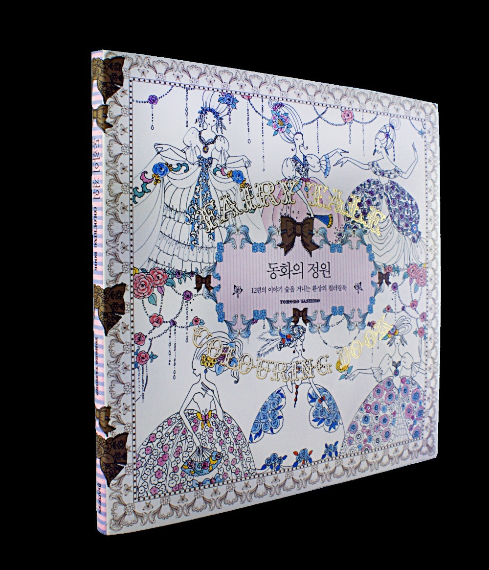 The Fairy Tale Colouring Book Secret Garden Style Coloring Relieve Stress Kill Time Graffiti Painting Drawing In Books From Office School