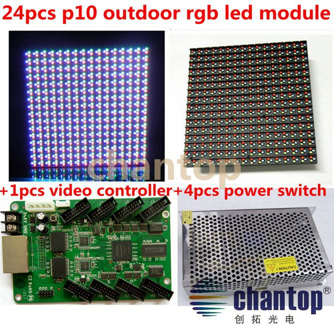 Free shipping 24pcs P10 RGB full color outdoor LED screen module +1pcs rgb video control card+4pcs power supply For LED display free shipping p5 indoor smd 3in1 full color led panel display module 1 16scan 320 320mm