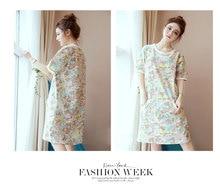 Free Shipping2016 New  summer style Nightgown Nightdress pijama Ladies Sleepwear Women nightwear AZ528