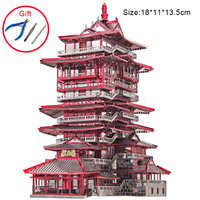 3D Metal Puzzle YueWang Tower Famous Buildings DIY Manual Jigsaw Adult Children Educational Collection Home Display Toys Gifts