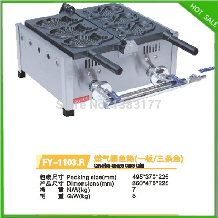 free shipping takoyaki plate machine fish cake machine gas taiyaki machine taiyaki grill