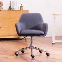 Стул среднего размера с мягкой спинкой для домашнего офиса эргономичный стул с подлокотниками для конференц зала или офисной мебели компью