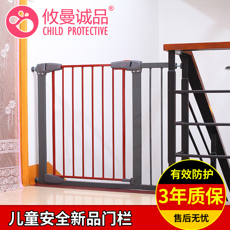 fabric safety gate
