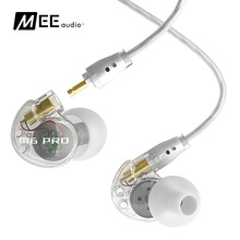 MEE Audio M6 PRO Noise-isolating HiFi In-Ear Monitors Earphones with Detachable Cables