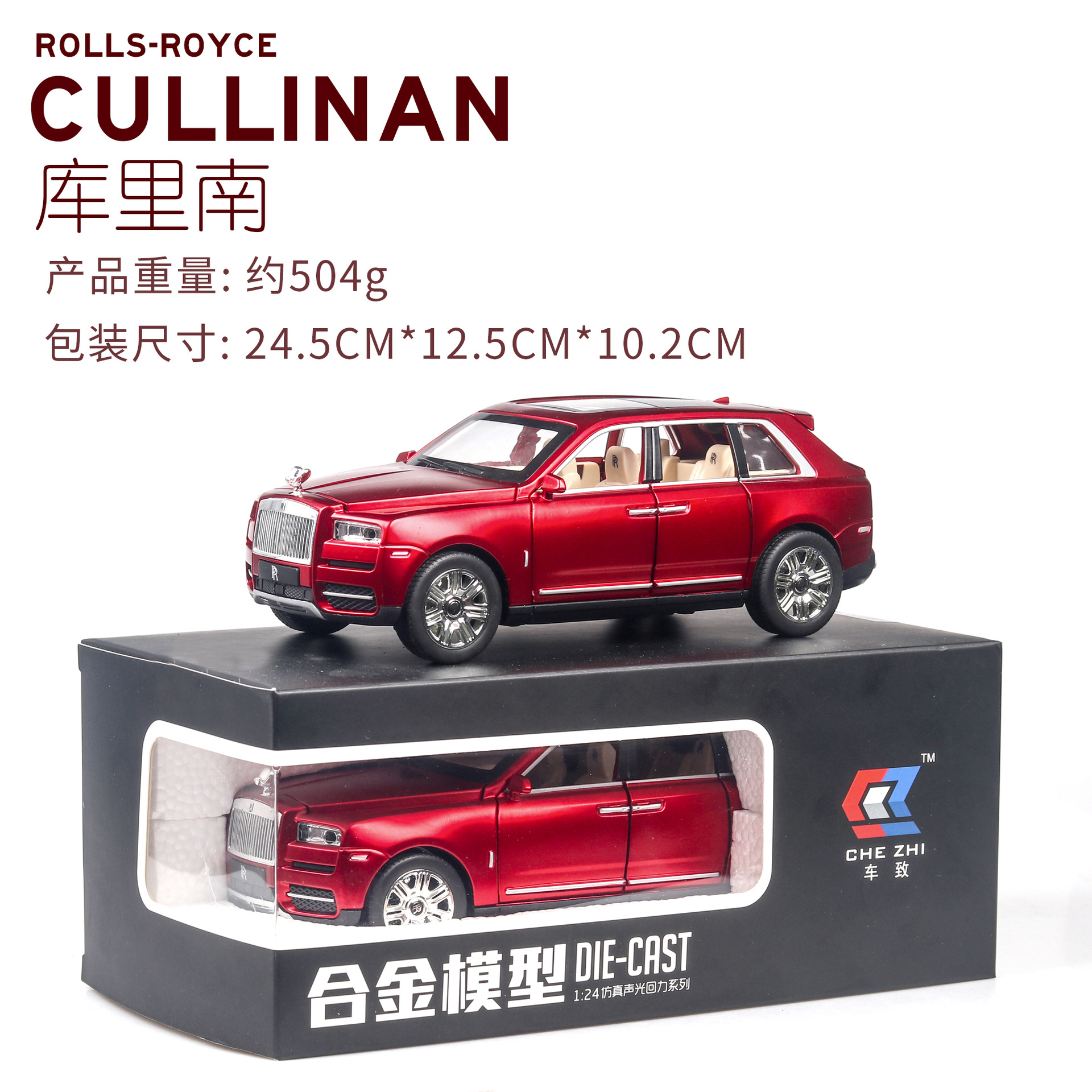 1 24 Diecast Car Model Toy Vehicle Rolls Royces Cullinan SUV Metal Wheels Sound Light Pull