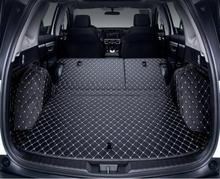 Suitable for 17 Honda CRV Backup Cushion Full Enclosure 2017 New Refitted Special Decorative Cushio