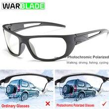 Sports Photochromic Polarized Glasses Cycling Eyewear Bicycle Glass Bike Riding