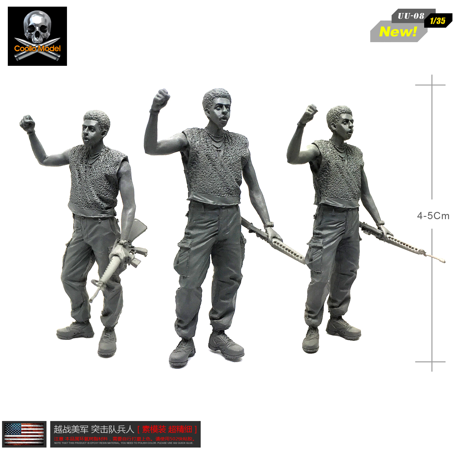 1/35 Vietnam War U. S. Marine Corps Resin-Man Model Black Soldier UU-08 image