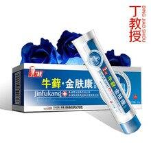 Herb Anti Psoriasis Treatment Eczema Psoriasis Vitiligo Psoriasis Cream Anti Fungal Antipruritic Skin Itching Cream Skin Allergy