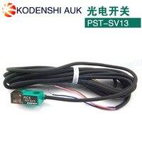 / authentic original Japan HOKUYO PST SV13 diffuse photoelectric switch