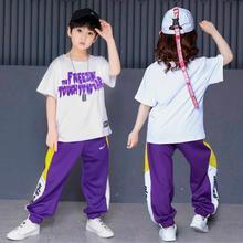 592b2a50e0fdc Coton blanc T-shirt violet pantalon enfants adultes adolescentes filles  garçons JAZZ hip hop performance