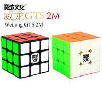 Moyu Magic Cubes Weilong Gts 2M Magnetic Cubes Professional Competition GTS V2 Magnetic Puzzle Cube Kids