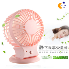 Free shipping rechargeable Mini mute cartoon fan student children's hostel hand holding portable electric fan Fans