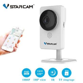 Vstarcam Mini wifi Camera 1080P Infrared night vision Motion Alarm Video Monitor IP Camera C92S White - DISCOUNT ITEM  32% OFF All Category