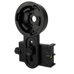 Teleskop przejściówka do telefonu dla lornetki okular przejściówka do telefonu lunety celownicze teleskopy uniwersalny telefon komórkowy adapter do aparatu w Lunety/lornetki od Sport i rozrywka na