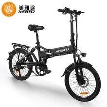 MYATU portable folding Red powerful adult Electric Power bike Bicycle Belt 250w Lithium Battery With pedal ebike LOVELION EU