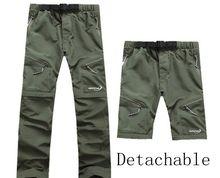 Outdoor Quick-drying Underwear/ Detachable pants/ Sun Climbing Pants